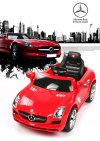 Mobil Aki - Mercedez Benz SLS AMG (RED)(Official Licensed) - QX7997