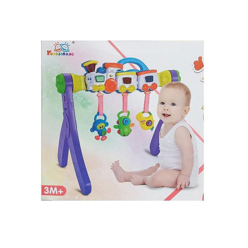 Happy Baby Fitness Trim Musical Playgym ZB396-1